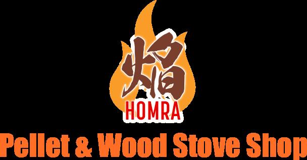 焔(HOMRA) – Pellet & Wood Stove Shop –